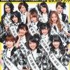AKB48が社会現象だった時代