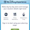 WDW旅行記No.5 準備編(My Disney Experienceって?)