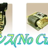 NCWトランス(No Cut Wound) コイルボビン式巻鉄心変圧器、省エネ、小型、軽量、薄型、高特性、コストパフォーマンス、