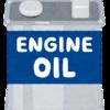 BMW E60 M5 外車(輸入車)といえばオイル漏れ ~ M5のオイル漏れはどこから?