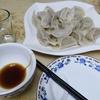 中国の餃子!~水饺~