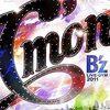 B'z「LIVE-GYM C'mon」感想