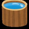 国語で風が吹けば桶屋が儲かるゲーム