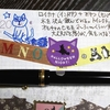 ねこ日記(10/20~10/22) #万年筆 #ねこ #ほぼ日手帳 #日記