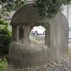 監的壕(かんてきごう)跡 福岡県朝倉郡筑前町原地蔵