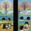 じゃりん子チエ26話脚本-子供達の幼さが描かれる中盤以降の展開を示唆