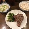 仙台牛タンの元祖 味太助 本店