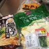 鍋?野菜スープ?