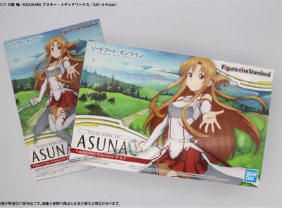 【Figure-riseStandard】SAOアスナ 最新テストショットレビュー!