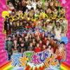 今年度で終了する「Let's天才てれびくん」は2017年3月9日(木)の放送が最終回です。