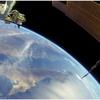 YouTuberの動画よりNASAのライブ配信で地球見ようぜ!