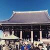 西馬込のシンボル?池上本門寺で歴史や自然と触れ合おう