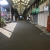 北九州 八幡の昼食 八幡東区 祇園商店街 【朝日屋】