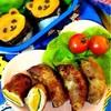 南瓜の肉巻き弁当