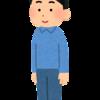 【弱小専業ブロガー】あみさかのプロフィール 年齢、趣味、好きなもの、etc.