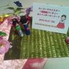 ローフードマイスター1級卒業パーティー@恵比寿レインボーローフード