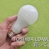 TOSHIBA LDA9L-D-G買ってみた!