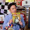 ついに始まった!『有田と週刊プロレスと』シーズン2!!