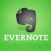 とにかくこれがないと何も出来ない、Evernote その1