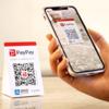 「ヨドバシカメラ」で「PayPay(ペイペイ)」は使える?節約情報も公開