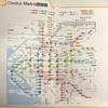 大阪メトロの路線図を分析してみた!