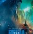ハリウッド版ゴジラは地球の守護神 平成ガメラとの比較