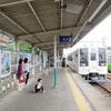 6/16 東武宇都宮線フリー乗車DAY駅めぐり その2&帰路