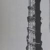 キルヒャーの仕事(その1:バベルの塔)