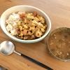 ホットクックで茹で野菜ストック(ほうれん草とカリフラワー)からの〜根菜キーマカレーを作ったよ!【レシピ】