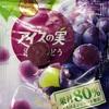 グリコ:アイスの実:葡萄