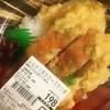 阪急オアシスのかつ丼。ハーフサイズでも、味は変わらず美味しいので小食の方にもオススメです!