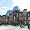 久しぶりの東京駅へ!