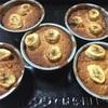 バナナとカレンズのラムケーキ