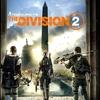 【PS4】『ディビジョン2』オープンベータをプレイした感想