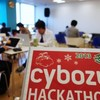 Cybozu Hackathon 開催