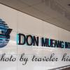 ドンムアン空港へ行くにはA1バスを使えば安上がり