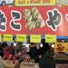 majokoと魔法の旅ブログ★カナダ Vancouver ワーキングホリデー イベント編:リッチモンドのナイトマーケット(Richmond Night Market)