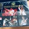#Queen の演奏による完全カラオケ版の再販売 『Queen Greatest Karaoke Hits』2枚組