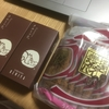 リスの絵が可愛い、鎌倉銘菓・クルミッ子