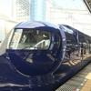 堺と南海電車と高級ホテル。
