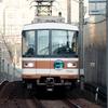 地下鉄西神南駅