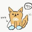 koheitakahashiのブログ