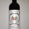 今日のワインはフランスの「シャトーベロルドル」1000円~2000円で愉しむワイン選び(№43)
