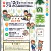 福岡での読書フォーラムに行ってきました