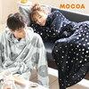寒い日に羽織りたい、着る毛布MOCOAの紹介