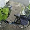 【口コミ】LAKIA(ラキア)の子供乗せ自転車レインカバーは使いやすい。