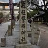 警固神社 ☆ 福岡県