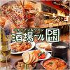 【オススメ5店】豊田市(愛知)にあるイタリアンが人気のお店