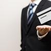 クレジットカード払いをもっとお得に!アプリ「Kyash」で2%以上の還元率!