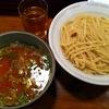 【今週のラーメン494】 弘雅流製麺 (神戸・住吉) トマトつけ麺 〜限定〜 300g